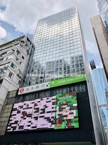 骐生商业中心-1