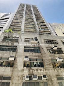 东成商业大厦