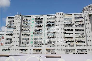 杨耀松(第八)工业大厦-1