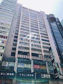 Sino Centre