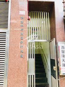 恒隆银行东区分行大厦-1