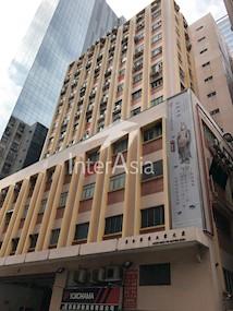 联合兴业工业大厦-1