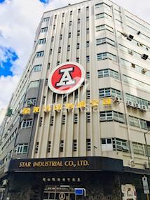 中兴工业大厦-1