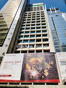 永隆银行大厦