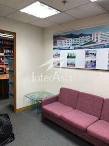 Shun Feng International Centre