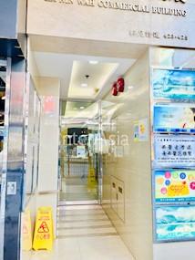 嘉年华商业大厦-1
