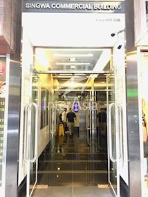 盛华商业大厦-1