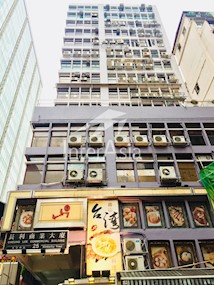 长利商业大厦