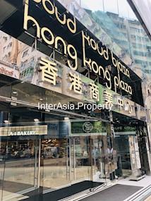 香港商业中心-1