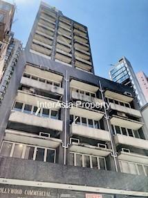 荷李活商业大厦-1