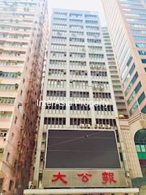 国华大楼-1