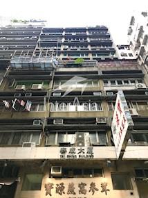 Tai Shing Building