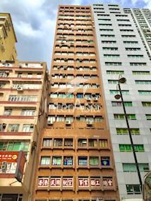 泰盛商业(油麻地)大楼