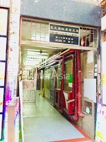远东银行旺角大厦-1