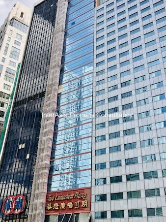 华懋广场II期