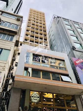 安利商业大厦