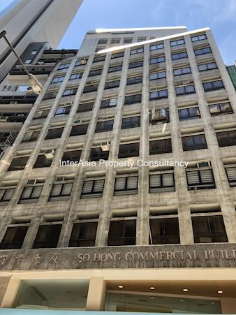 苏杭商业大厦