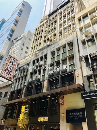 香港工商大厦