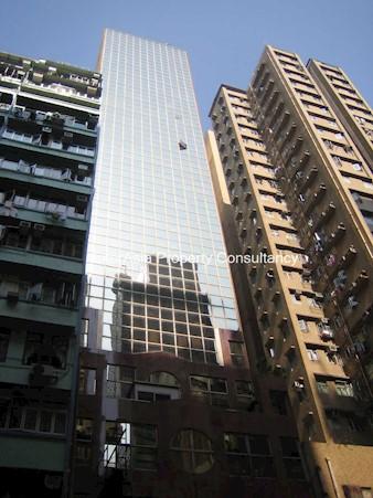 荣华商业大厦