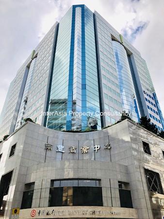 南丰商业中心