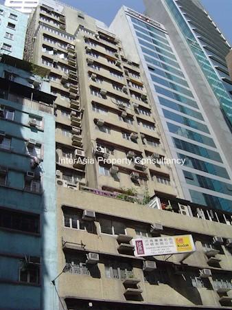 信邦商业大厦