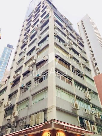 永达商业大厦