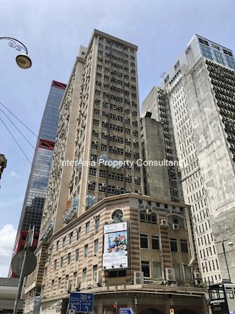启德商业大厦