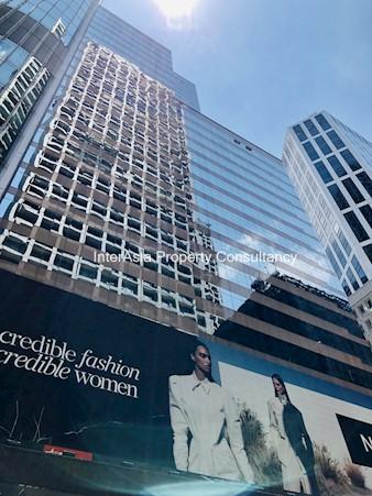 新世界大厦1座