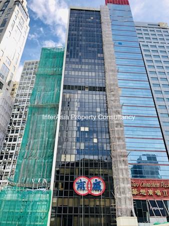 香港中华厂商联合会大厦