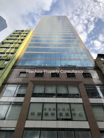 中晶商业大厦