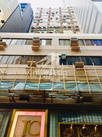 好德商业大厦