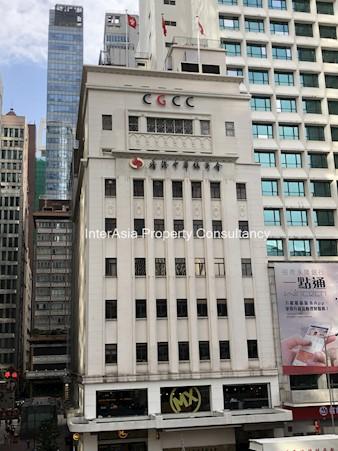 中华总商会大厦
