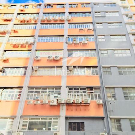 恒生工业大厦