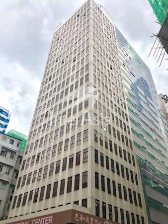 忠和商业中心