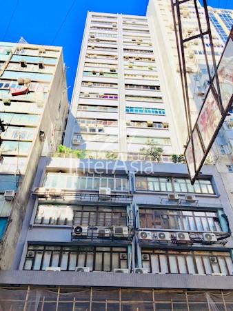 庆华商业大厦