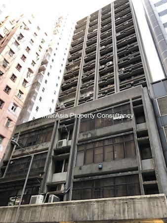 锦荣商业大厦