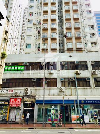 华宝商业大厦